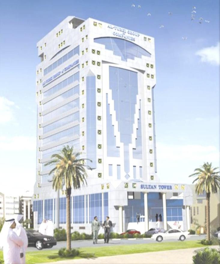 1 Al Turki Tower