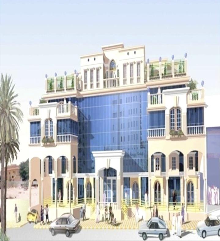 17 Al Mada Office Building