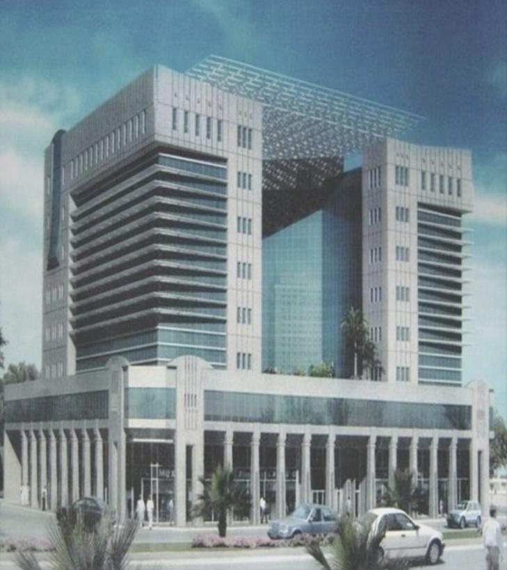 20 Al Jumaiah Commercial Center