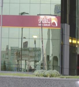 27 Bank Al Bilad